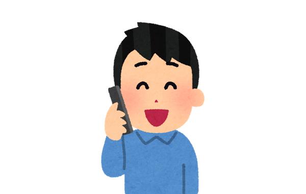 株式会社ジブラボ 代表取締役 藤森 保弘