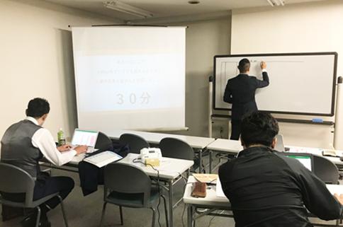 第9回東京渋谷開催第2回マスタープログラム0期セミナー
