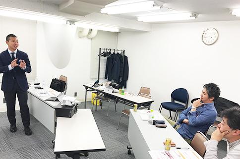 東京渋谷開催 地域密着工務店様向けセミナー